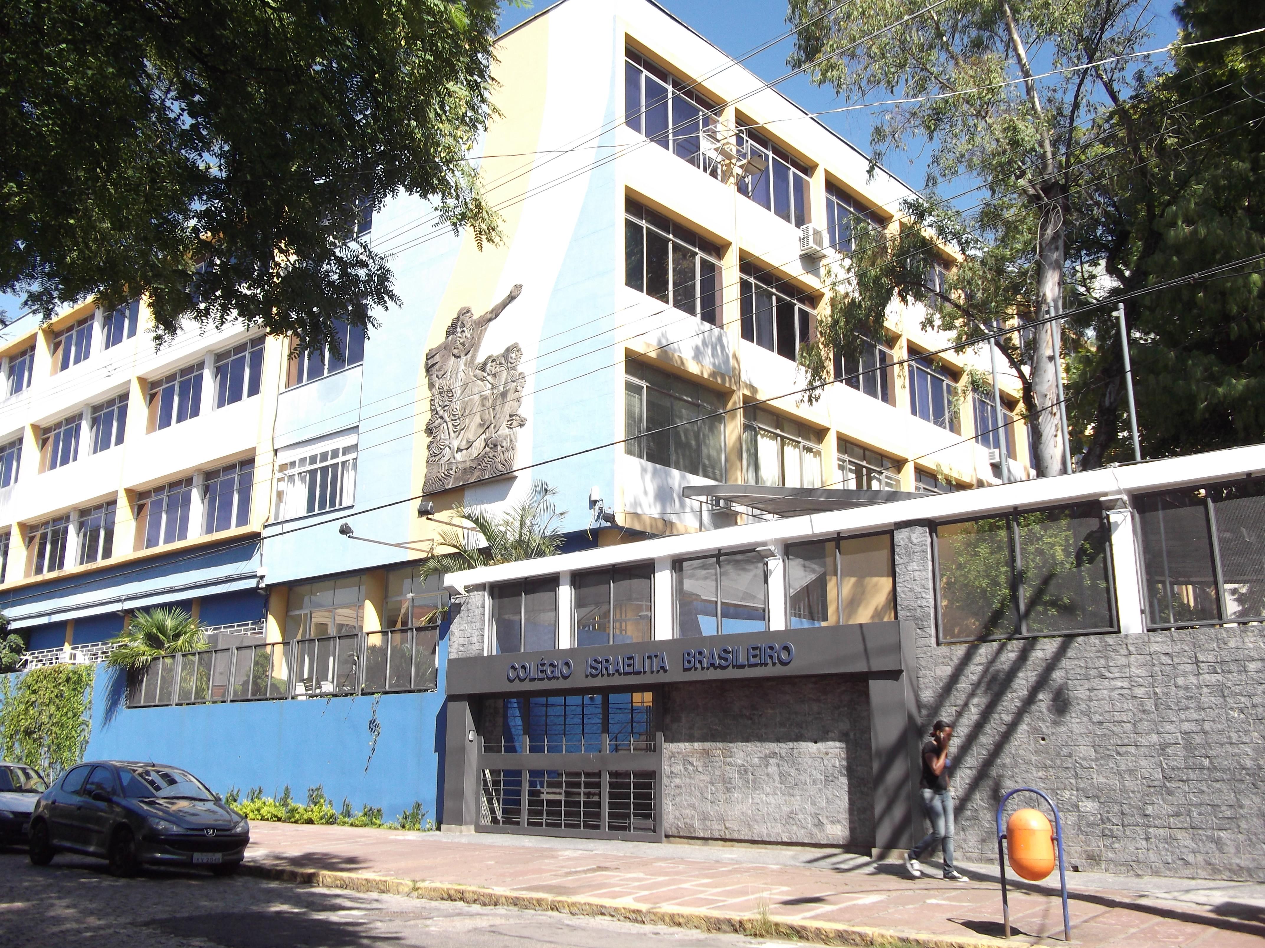 Imagem de Colégio Israelita Brasileiro Imagem 2