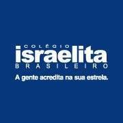 Logo Colégio Israelita Brasileiro